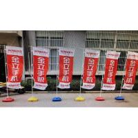 China Custom Promotional Advertising Banner Flags Aluminium Flagpole For Events on sale