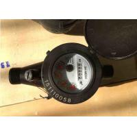 Wholesale Residential water meter by multi jet water meter, dry dial register, ISO4064 from china suppliers