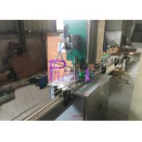 Buy cheap Linear Filling Machine from wholesalers