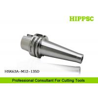 Material 20CrNiMo Threading Tool Holder / Wide Range Screw CNC tool holders