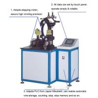 Wholesale cnc coil winding machine for current transformer from china suppliers