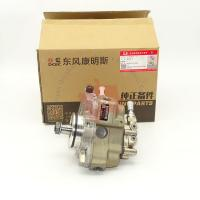 Wholesale Original ISB6.7,ISD6.7,ISB4.5,ISD4.5 Pump, Fuel Injection 5258264 from china suppliers