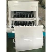 Wholesale High Efficiency Rice Mill Machinery Spare Parts SFSP60X60 Model from china suppliers