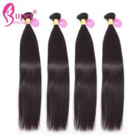 Wholesale Silk Straight Virgin Real Human Black Malaysian Hair Extensions 100g No Smell from china suppliers