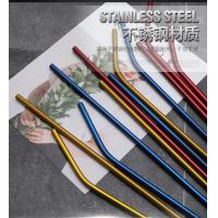 Buy cheap Custom Stainless Steel Cocktail Straws / Branded Rainbow Metal Straws from wholesalers