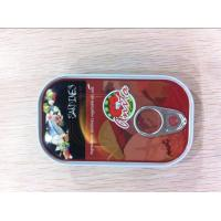 Wholesale 125g canned sardine in vegetable oil from china suppliers