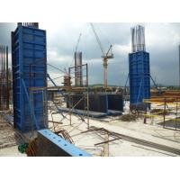China Steel Frame adjustable column formwork for concrete structures , building formwork on sale