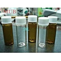 Wholesale 5ml small sample bottle  5ml essential oil glass bottle from china suppliers