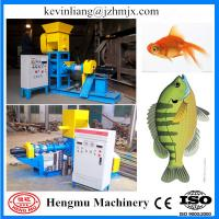 Wholesale High quality widely used fish food pellet process granulator with CE approved from china suppliers