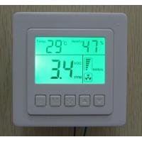 Buy cheap fresh air system thermostat controller welcome to OEM floor heating system thermostat from Wholesalers