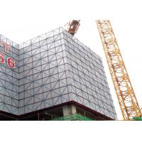 Wholesale 6061-T6 Aluminum Construction Formwork System Permanent Formwork For Concrete Walls from china suppliers