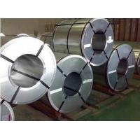 Buy cheap 0.35*914mm normal Spangle 55%aluzinc coated galvalume steel coil/ galvalume steel sheets from Wholesalers
