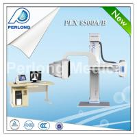 Wholesale PLX8500A digital x ray equipment | alibaba china from china suppliers