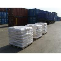 Wholesale sodium bromide 99%min from china suppliers