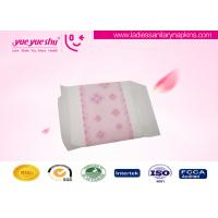 Wholesale Kinds of Sizes Customized Cotton Healthy Sanitary Napkins 240mm / 290mm Lengths Optional from china suppliers