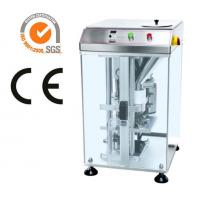 Wholesale Single Punch Lab Tablet Press Machine With Bolus Tablet Press Adjustable Speed from china suppliers