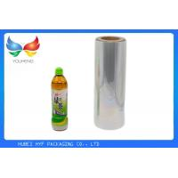 Wholesale Colored Printed PVC Heat Shrink Sleeve Labels from china suppliers