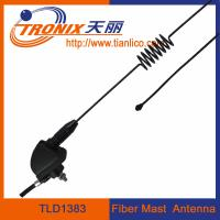Wholesale 1.8m fiber mast car antenna/ 1 section mast passive car antenna TLD1383 from china suppliers