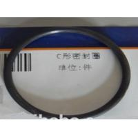 Wholesale Foton cummins parts 145536 from china suppliers