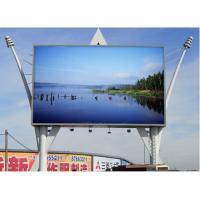 Wholesale P6 Full Color Outdoor Advertising LED Display TOPLED from china suppliers