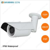 Quality 1.0MP Network Surveillance Camera with P2P Motion Detection for sale