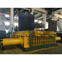 Buy cheap Double Main Cylinder Hydraulic Baling Press Cuboid Block Scrap Metal Baler Y81K - 600 from Wholesalers