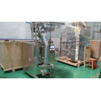 China beans packaging filling and sealing sachet bag grain packing machine on sale