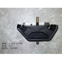 Buy cheap Professional Nissan Bluebird U11 Nissan Altima Spare Parts Rear Engine Mounting 11320-01E06 from Wholesalers
