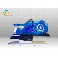Wholesale 9d Racing Virtual Reality Car Simulator Coin Operated , 12 Month Warranty from china suppliers