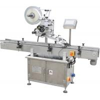 Wholesale Steady Performance Automatic Labeling Machine Good Sticker Looking from china suppliers