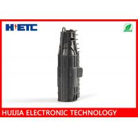 Wholesale RRU Weatherproofing Telecommunication Components Fiber Splice Enclosure from china suppliers