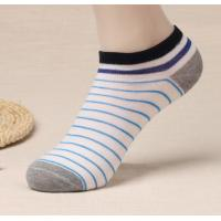 Buy cheap Wholesale custom design invisible ankle men's socks from Wholesalers