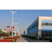 Anhui easton trade co.,ltd