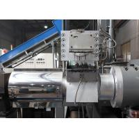 Wholesale Customized Plastic Pelletizing Line HDPE Pellet Recycle Machine Low Electricity from china suppliers