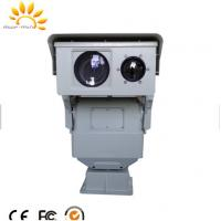 Buy cheap Fishery Safety Dual Sensor Thermal Imaging Camera With IP Control Electronic from wholesalers