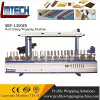 Wholesale Flooring Accessory Stair Nose profile wrapping laminating machine from china suppliers