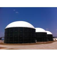 Wholesale ISO 9001 White Gas Holder Tank , Methane Gas Digester 1200 G / M2 Weight from china suppliers