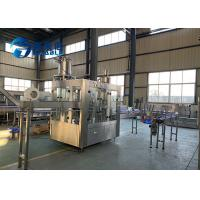 Wholesale Sterile And Healthy Juice Filling Machine Drinking Pet Bottle Filling Line from china suppliers