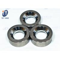 China Lightweight Carbide Drawing Dies For Drawing Tube / Rod / Pipe High Strength on sale