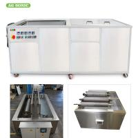 Wholesale Anilox Roller Ultrasonic Cleaning Equipment	6KW Heating Power For Various Roller from china suppliers
