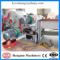 Wholesale High performance pto industrial wood shredder with CE approved from china suppliers