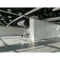Wholesale Movable Aluminium Door Track Acoustic Folding Room Dividers / Sliding Partition Wall from china suppliers