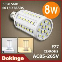 Wholesale high power 800LM E27 8W 41 LED SMD 5050 Corn Bulb light AC85~265V from china suppliers