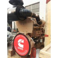 Wholesale Cummins KTA19-P750 Diesel Engine For Mud Pump Sand Pumping Ships from china suppliers