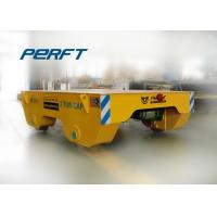 Buy cheap Yellow Motorized Coil Transfer Car For Rolling Plant Galvanized Steel from wholesalers