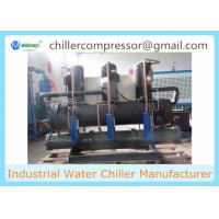 Wholesale Copeland Scroll Compressor 170kw 50TR Water Cooled Chiller from china suppliers