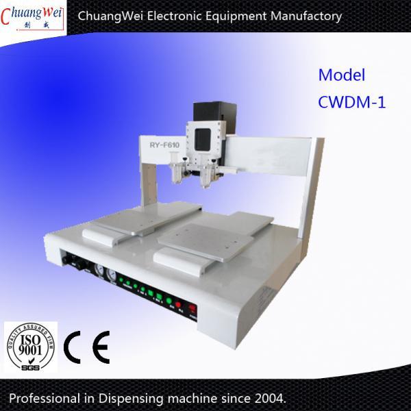 Quality Chevrons Automatic Glue Dispensing Machine Fridge Magnets Key Chains for sale