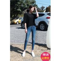 Buy cheap Low Rise Skinny Womens Tapered Jeans With Zipper Pockets Light Blue from Wholesalers