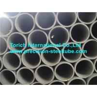 Wholesale Carbon Steel Heat Exchanger Tubes With Seamless Carbon - Molybdenum Alloy - Steel from china suppliers
