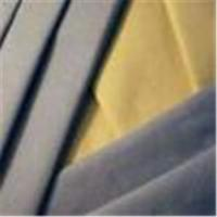 Wholesale Cotton/Nylon (Stretch) Fabric from china suppliers